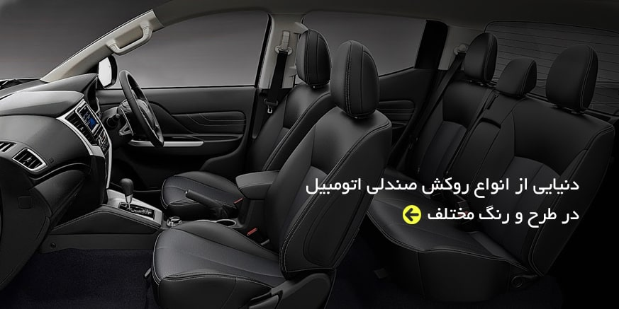 banner-slider-seat-min